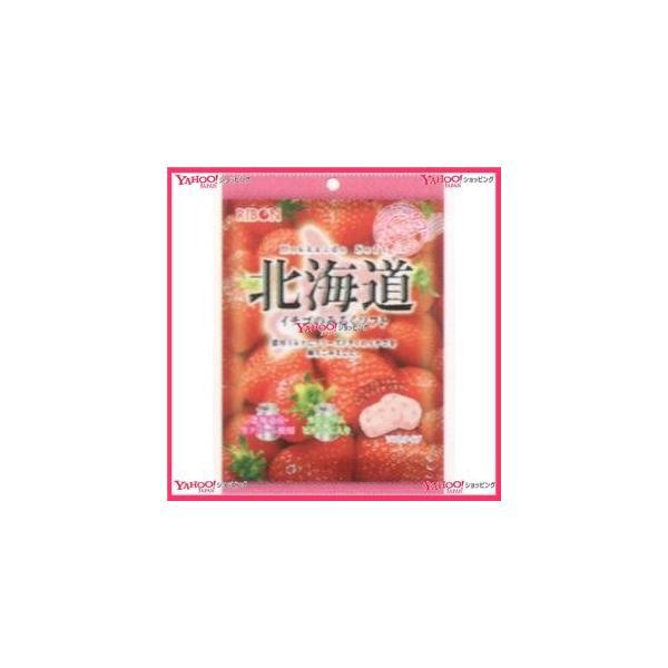 業務用菓子問屋GGxリボン 66G イチゴのみるくソフト×96個 +税 【xr】【送料無料(沖縄は別途送料)】