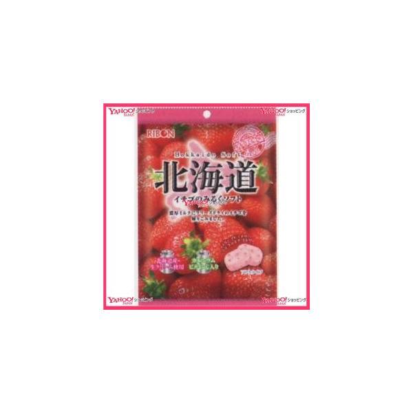 業務用菓子問屋GGxリボン 60G イチゴのみるくソフト×48個 +税 【xw】【送料無料(沖縄は別途送料)】