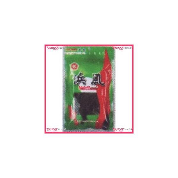 業務用菓子問屋GGx中野物産 25G おしゃぶり昆布浜風×20個 +税 【送料無料(沖縄は別途送料)】【x】