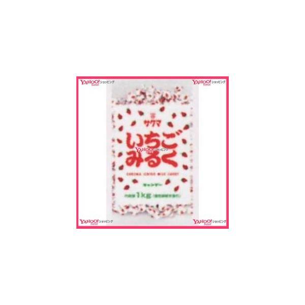 業務用菓子問屋GGサクマ製菓 1KG いちごみるく×10個 +税 【xgyo】【送料無料(沖縄は別途送料)】