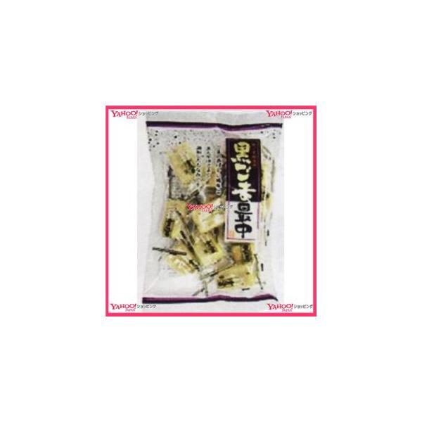 業務用菓子問屋GGxシアワセドー 210G黒ごま最中×20個 +税 【xw】【送料無料(沖縄は別途送料)】