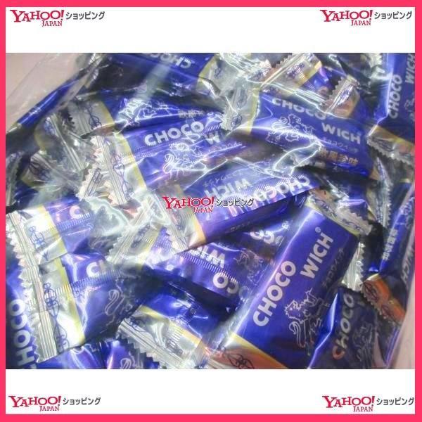 ハマダ製菓 3000グラム【目安として約570個】   新チョコウィッチ(チョコウイッチ) 【チョコ】×1袋 +税 【fu】