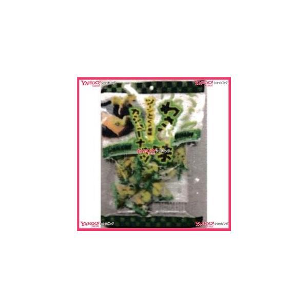 業務用菓子問屋GGタクマ食品 105g わさび味カシューナッツ×40個 +税 【送料無料(沖縄は別途送料)】【1k】