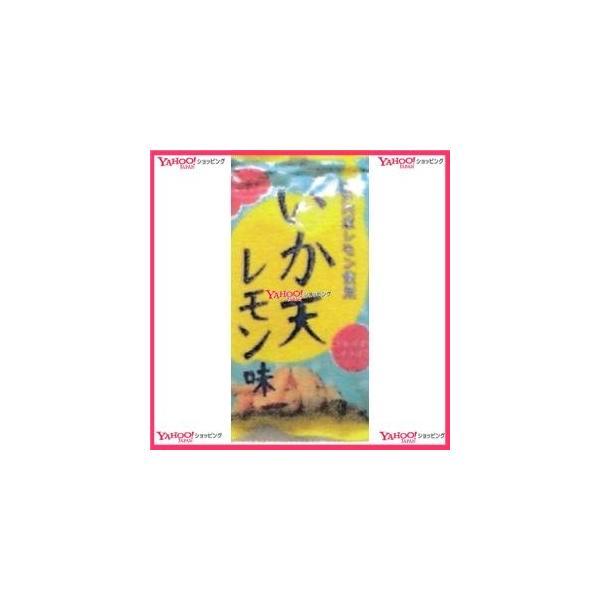 20g いか天レモン味 (瀬戸内産レモン使用)