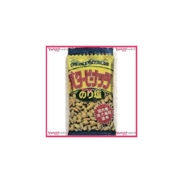 65g バターピーナッツのり塩(TB)