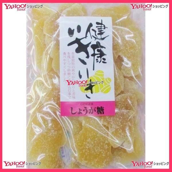【メール便送料無料】業務用菓子問屋GG今川 150グラム  しょうが糖 ×1袋 +税 【ma】