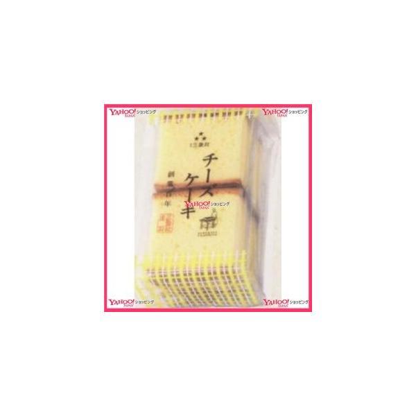 業務用菓子問屋GG 三星社 4切 チーズケーキ×10個 +税 【送料無料(沖縄は別途送料)】【1k】