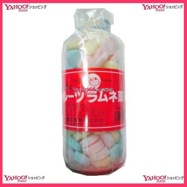 島田製菓シマダ フルーツ大瓶 固形ラムネ菓子