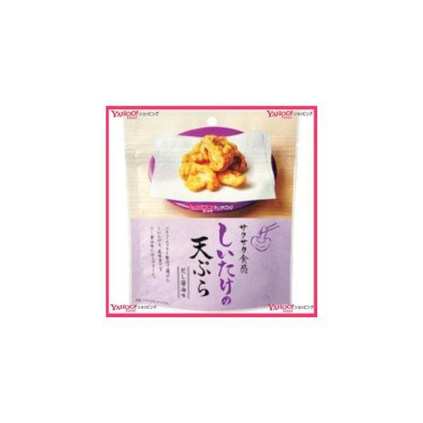 業務用菓子問屋GGxMDH 42G しいたけの天ぷら×12個 +税 【xeco】【エコ配 送料無料 (沖縄 不可)】