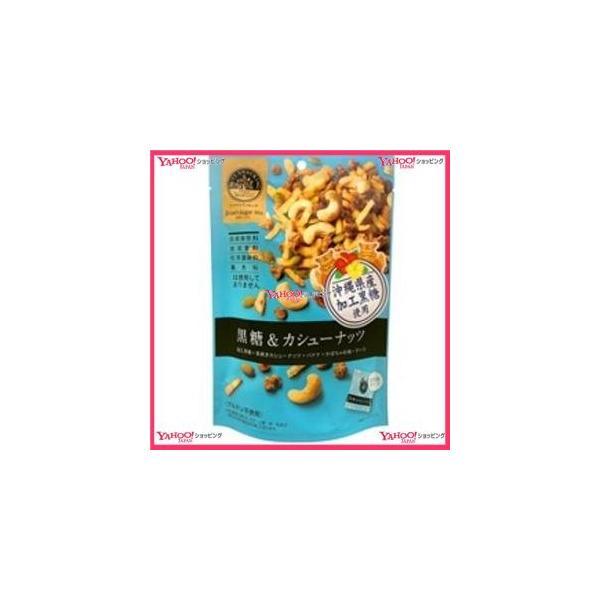業務用菓子問屋GGxMDH 80G ナッツスナッキングBM黒糖&カシューナッツ×24個 +税 【xr】【送料無料(沖縄は別途送料)】