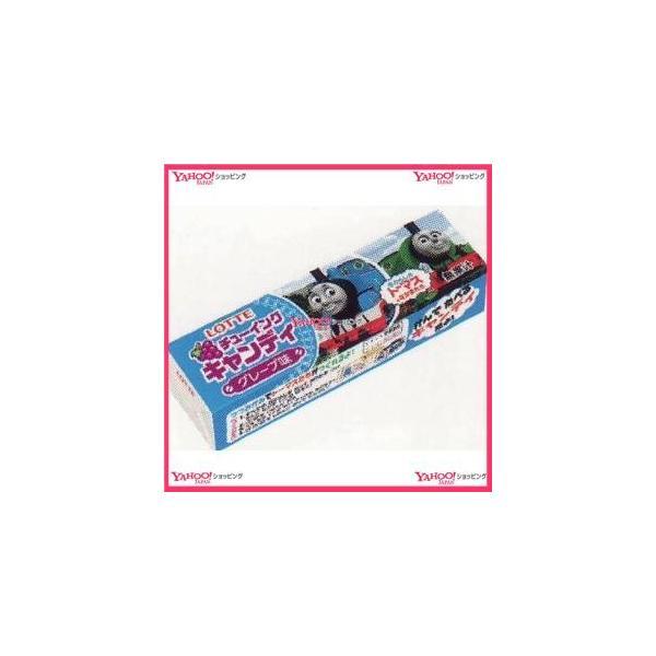 業務用菓子問屋GGxロッテ 5枚 チューイングキャンディ トーマス×1600個 +税 【xr】【送料無料(沖縄は別途送料)】