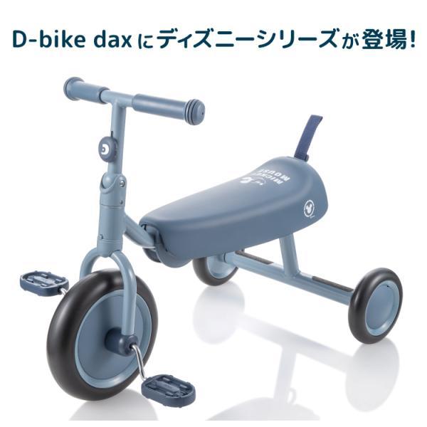 ディーバイク ダックス / ディズニー ミッキー D-bike dax disney アイデス ides