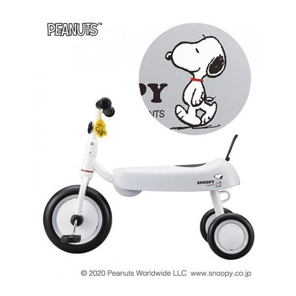 ディーバイク ダックス スヌーピー D-bike dax SNOOPY アイデス ides