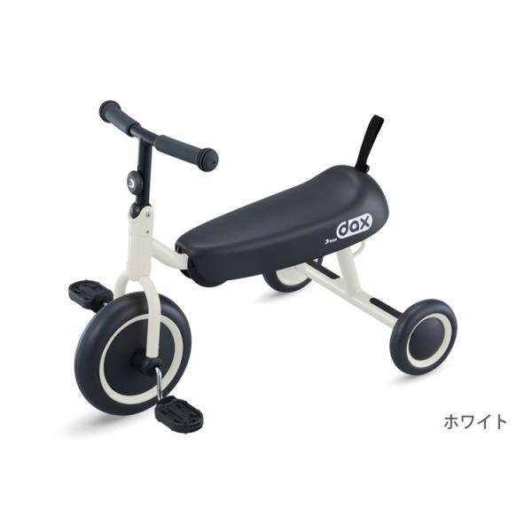 ディーバイク ダックス D-bike dax ホワイト アイデス