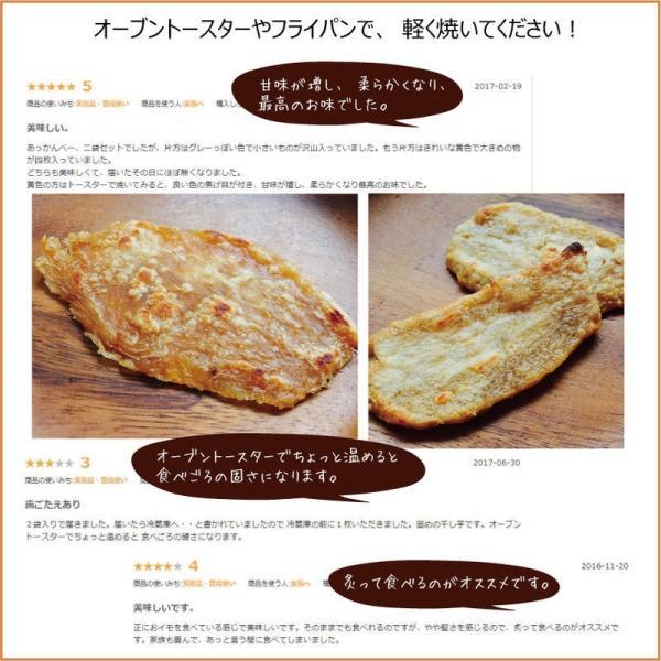 ほしいも 干し芋 干しいも 訳あり 国産 無添加 茨城  A間B お得2袋セット osakaminori 03