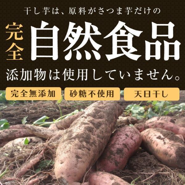 ほしいも 干し芋 干しいも 訳あり 国産 無添加 茨城  A間B お得2袋セット osakaminori 04
