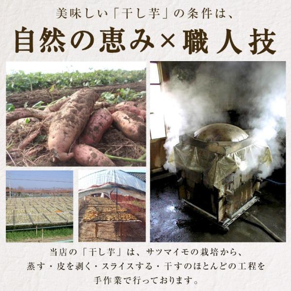 ほしいも 干し芋 干しいも 訳あり 国産 無添加 茨城  A間B お得2袋セット osakaminori 05