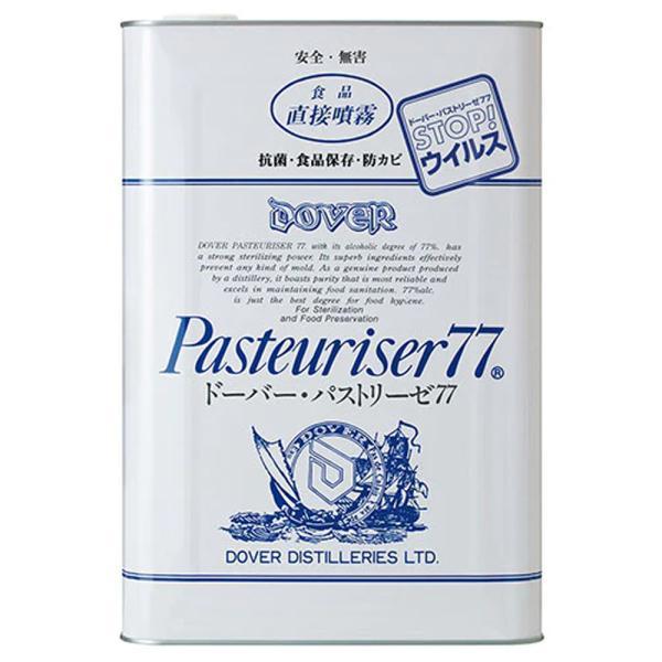 佐川急便限定 パストリーゼ77 15kg 詰替用 一斗缶 スチール缶 17200ml ドーバー パストリーゼ