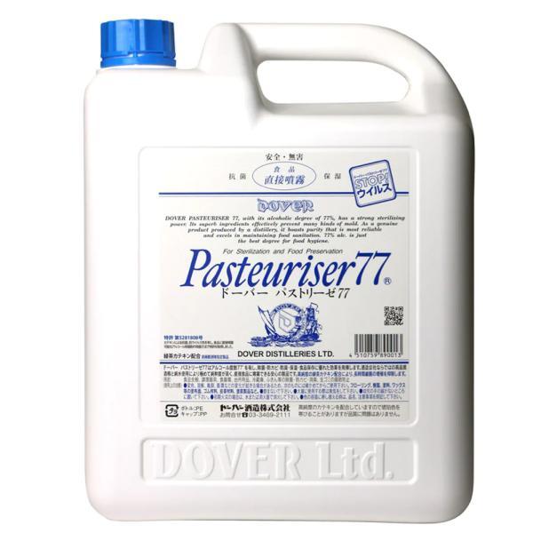 法人・事業所・飲食店様あて限定 パストリーゼ77 5000ml 詰替用 ポリ容器 ドーバー 5L (勤務先などでお受け取り可能な場合は発送いたします)