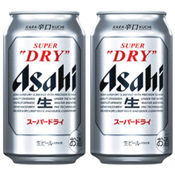 アサヒ アサヒスーパードライ 350ml 24本入 2ケースまとめ買い 国産ビール