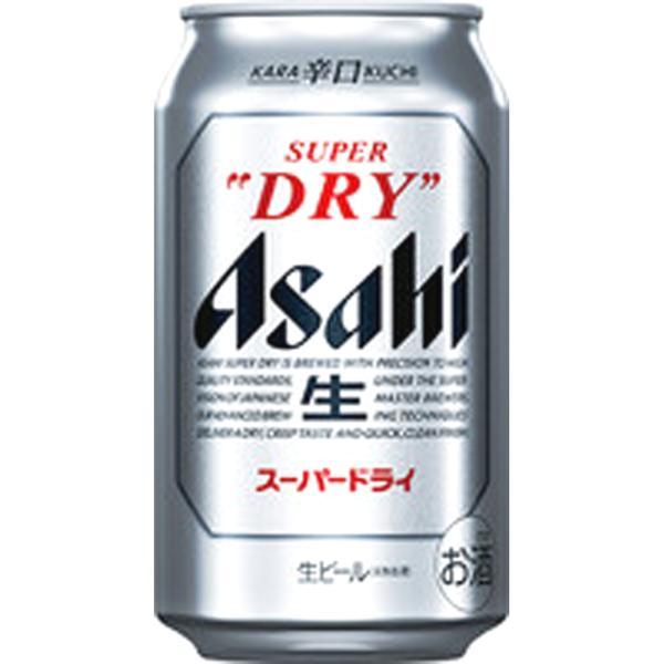 アサヒ アサヒスーパードライ 350ml 24本入 1ケース 国産ビール