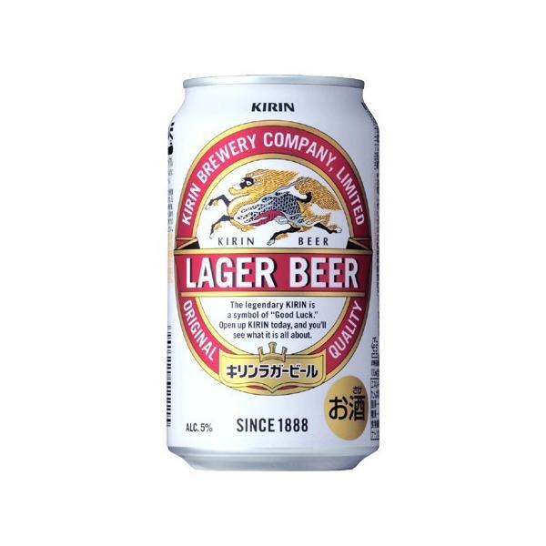 西濃ミニ便限定『本州送料無料』 キリンラガービール 350ml 24本入 2ケースまとめ買い 国産ビール