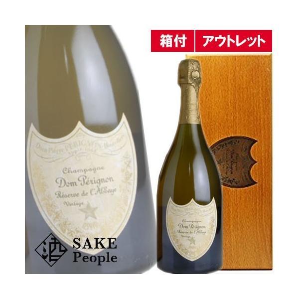 ドン ペリニヨン レゼルブ ド ラベイ 1995年 750ml 木箱 ドンペリ アウトレット シャンパン スパークリングワイン|osake-concier