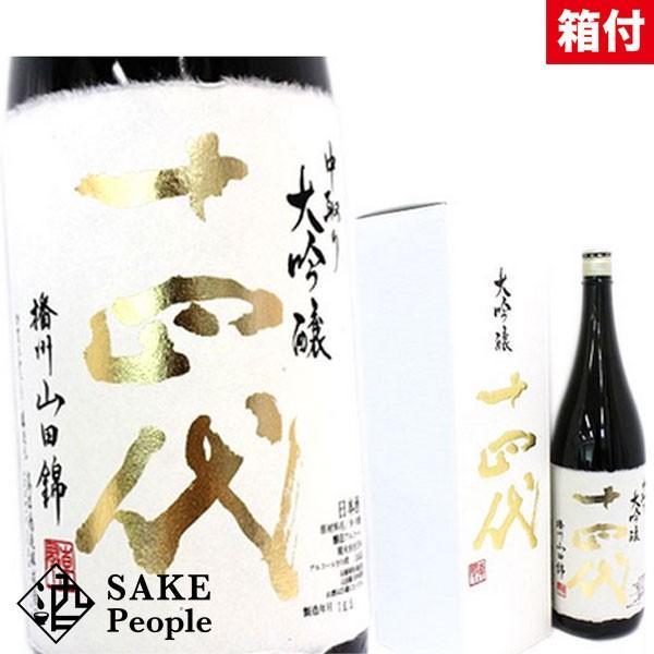 十四代中取り大吟醸播州山田錦1800ml高木酒造 箱付  日本酒