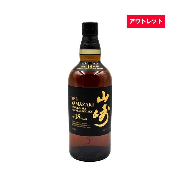ウイスキー 山崎 18年 700ml  アウトレット シングルモルト  国産ウイスキー whisky|osake-concier