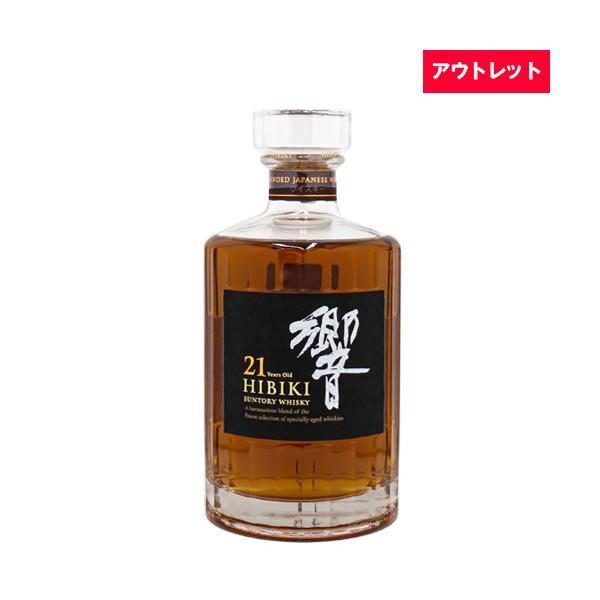 ウイスキー 響 21年 700ml アウトレット 43°ウイスキー ボトルのみ 国産ウイスキー whisky|osake-concier