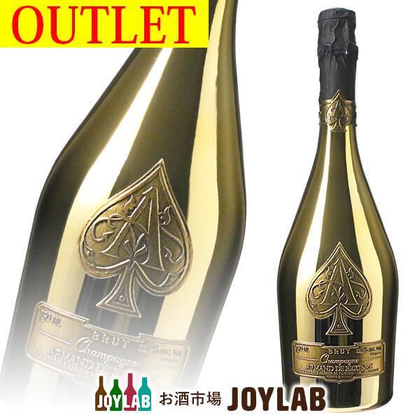 アルマンド ブリニャック ブリュット ゴールド 750ml アウトレット 箱なし シャンパン シャンパーニュ osakeichibajp