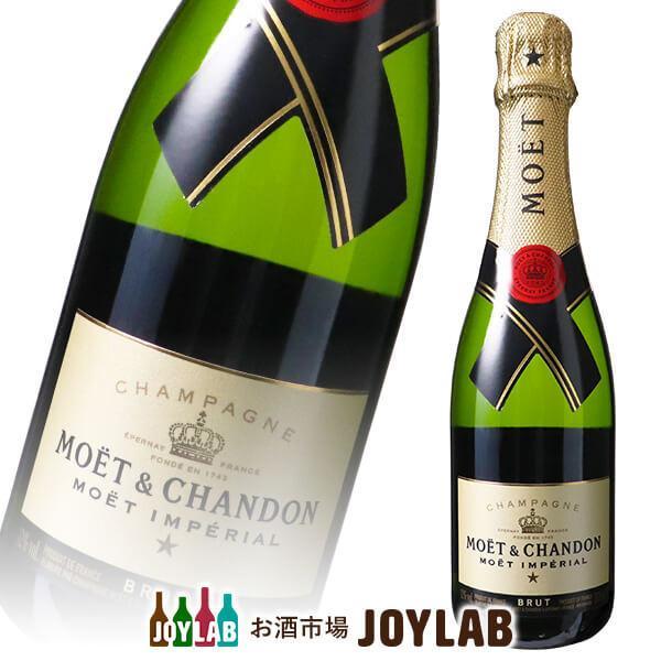 モエ エ シャンドン ブリュット 375ml ハーフ 箱なし 正規品 シャンパン シャンパーニュ|osakeichibajp