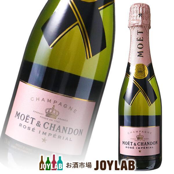 モエ エ シャンドン ロゼ 375ml ハーフ 箱なし 正規品 シャンパン ...