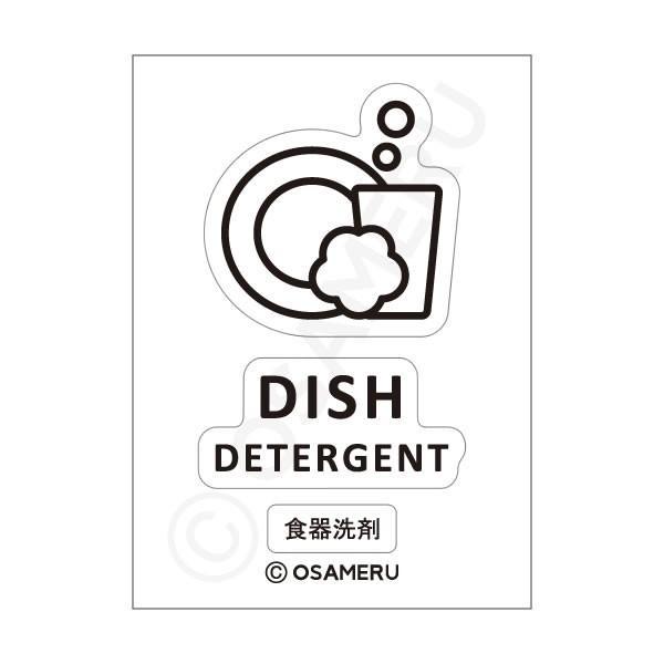 アイコンラベル・CLEAN[詰め替えボトル・詰め替え容器・白・黒・ホワイト・ブラック・ボトル・掃除洗剤・クリーナー]