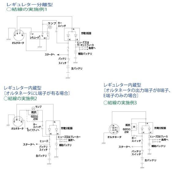 充電分配器 アイソレーター70A SBI-70|osawamarine|02