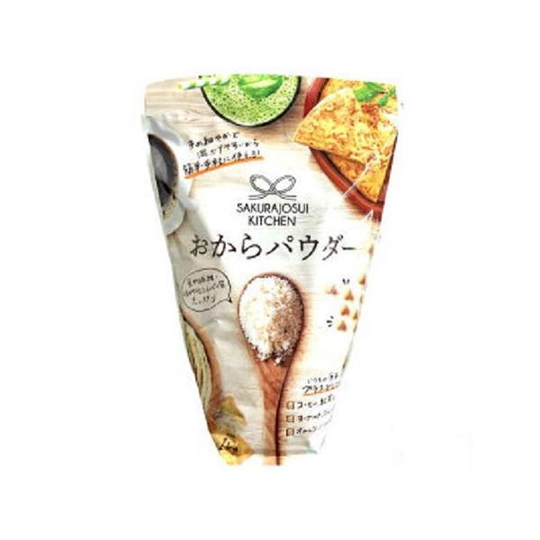 おからパウダー 1kg 乾燥おから SAKURAJOSUI KITCHEN ※賞味期限2021年10月まで。返品・交換不可