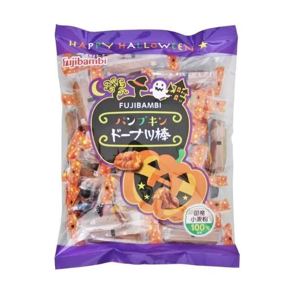 フジバンビ パンプキンドーナツ棒 600g ハロウィンパッケージ 揚げドーナッツ 個包装