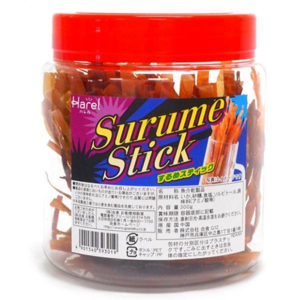 するめスティック 300g  合食  ポット入り スルメ/コストコ ※賞味期限2021年11月26日まで。返品・交換不可