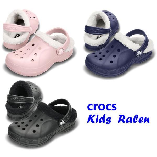 crocs  Kids  Ralen キッズ ...