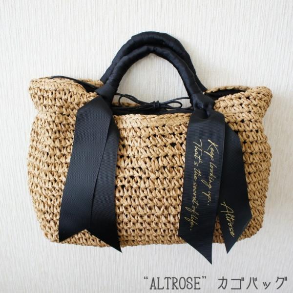 コニー 手提げ かごバッグ ブラック  トート ブランド おしゃれ アルトローズ バッグ かわいい リボン 大人っぽい 夏 巾着付き 編みバッグ 上品
