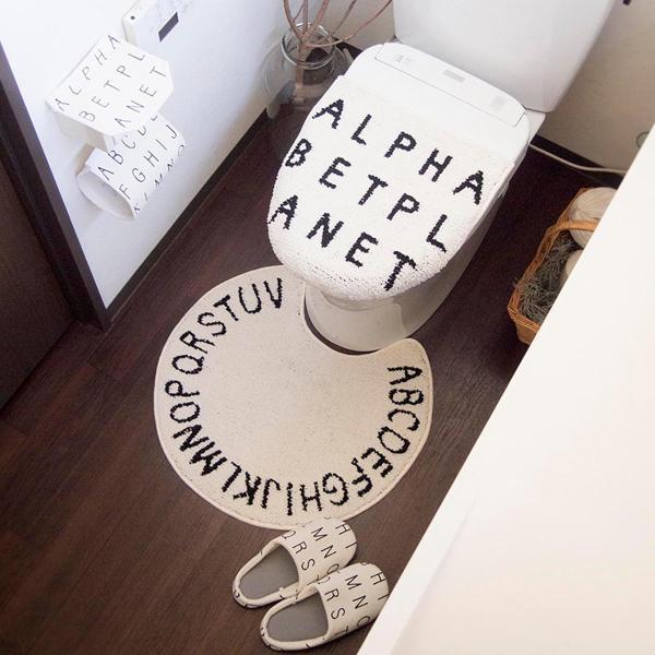 シャギートイレマット(Saltoru? アルファベット 3点セット)マット+洗浄暖房ウォシュレットフタカバー+スリッパ モダン トイレタリー おしゃれ ふんわり