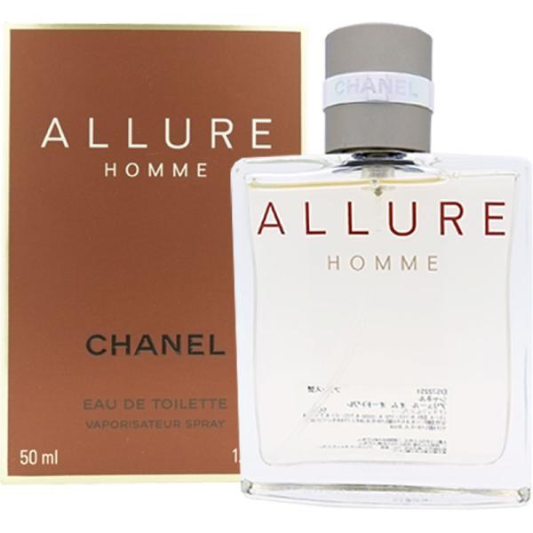 シャネルCHANELアリュールオムEDT50ml(オードトワレ) 香水