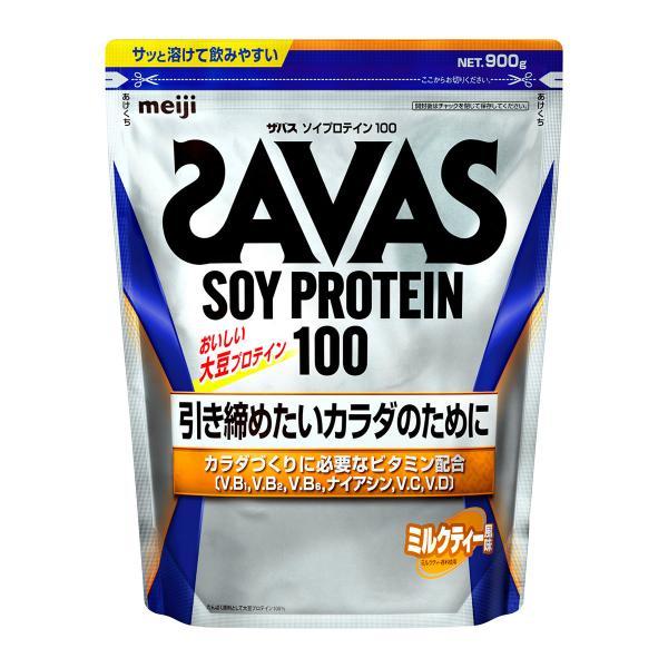 明治 ザバスSAVAS ソイプロテイン100 ミルクティ 約45食分 (945g)[大豆(ソイプロテイン/SOY PROTEIN)][送料無料]