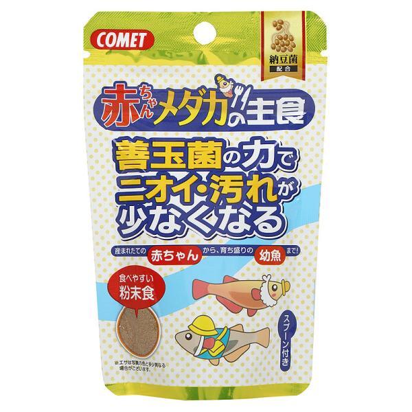 イトスイ コメット 赤ちゃんメダカの主食 納豆菌 30g[happiest]