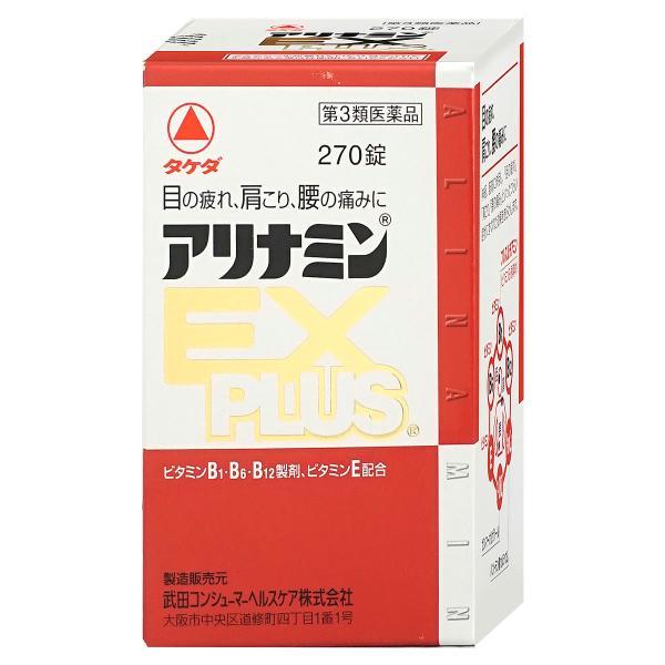 第3類医薬品 アリナミンEXプラス270錠 武田コンシューマーヘルスケア株式会社