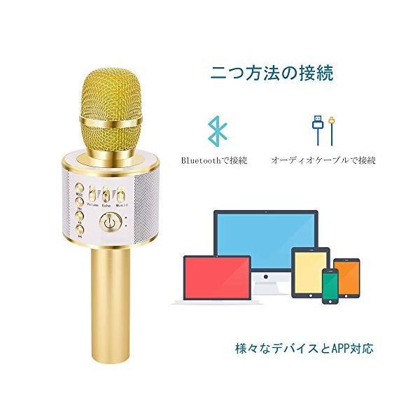 Verkstar Bluetooth カラオケマイク ポータブルスピーカー 高音質カラオケ機器 Bluetoothで簡単に接続 無線マイク 一人でカラ