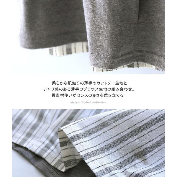 レディース Tシャツ シャツ ストライプ プリント 半袖 レースプリント×ストライプTシャツ ※メール便可※【5】 osharewalker 05