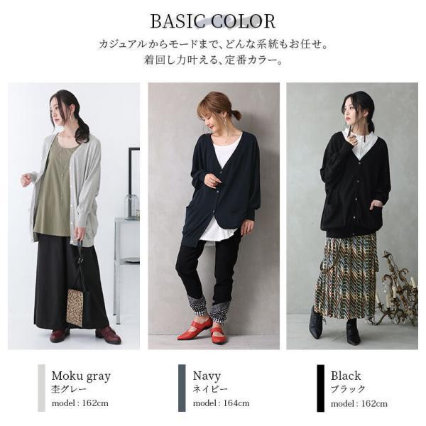 レディース トップス カーディガン  綿ニットシリーズ 羽織り 綿100% ニット パステル おうちで洗える『キレイドルマン綿ニットカーディガン』【メール便不可】 osharewalker 18