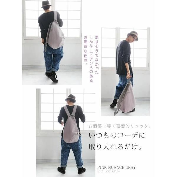 リュック メンズ バッグ バックパック 台形 機能性 デザイン ユニセックス ペア  理想的デザインリュック 【メール便不可】