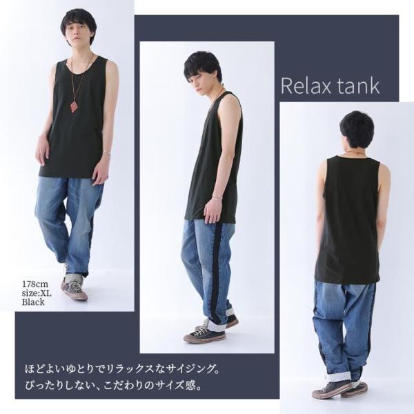 メンズ タンク ロングタンク タンクトップ 着回し 芸能人着用 ロングタンク【10】|osharewalker|03